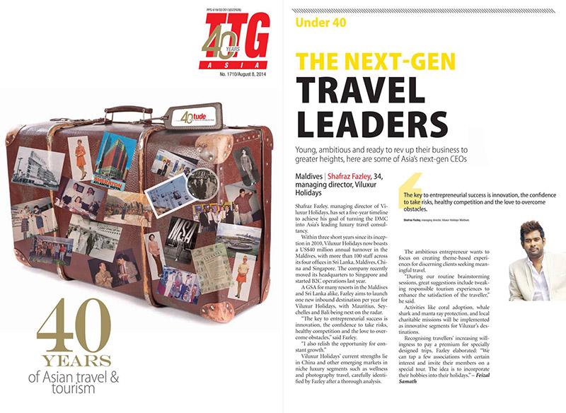 TTG Asia's Next-Gen Travel CEOs Under 40 (Shafraz Fazley)